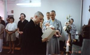 1. Fire Lotus Baptism