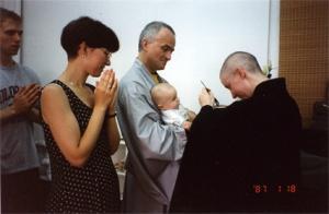 2. Fire Lotus Baptism