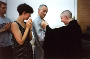 3. Fire Lotus Baptism