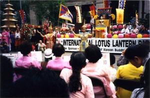 Parade of a Thousand Lanterns, 6-96