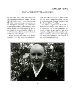 Myotai's Transmission to Vice Abbess of Zen Mountain Monastery. 6-96