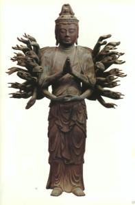 Avalokiteshvara/Kannon/Guiyan