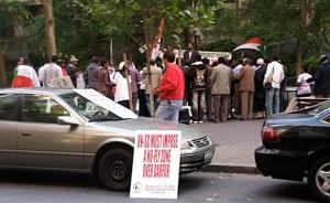Darfur Protest