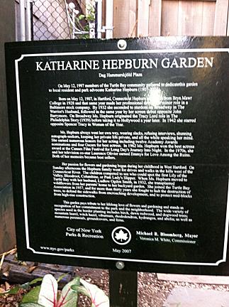 KH_GardenEntrancePlaque